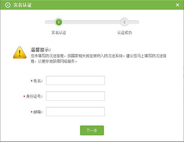 [公告] 三國殺OL老用戶信息補填幫助