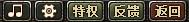 [公告] 《三国杀OL》9月22日2.80版本更新公告