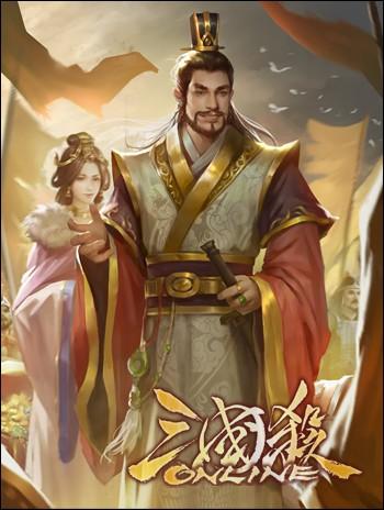 刘备手下的谋士