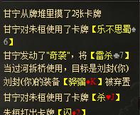 [攻略] 一将成名2013武将:刘封攻略文
