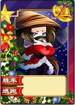 [活动] 圣诞大作战 驱鬼逐邪3.0