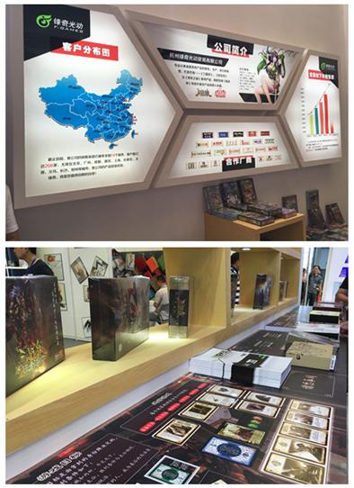 [资讯] 三国杀清新之旅,上海文化会的清流