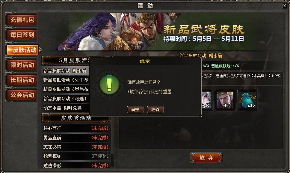 [公告] 2.89版本更新公告 暑期大乱斗欢乐来袭!