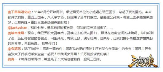 [资讯] 《三国杀》工作人员上班偷窥SG小姐姐