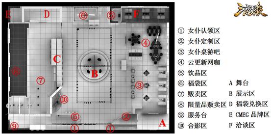 [资讯] 游卡桌游要在ChinaJoy上打造一个女仆咖啡馆