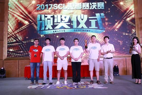 [资讯] 百万总奖金,2017三国杀王者之战揭幕