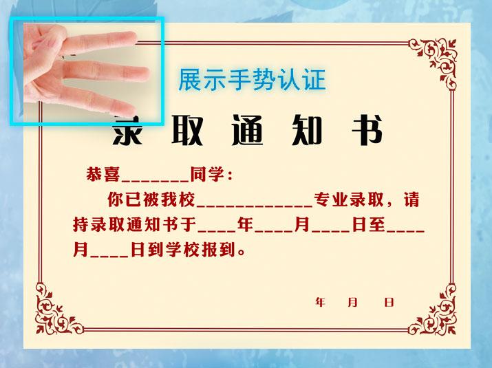 [资讯] 快开学了,来三国杀旗舰店免费领卡牌