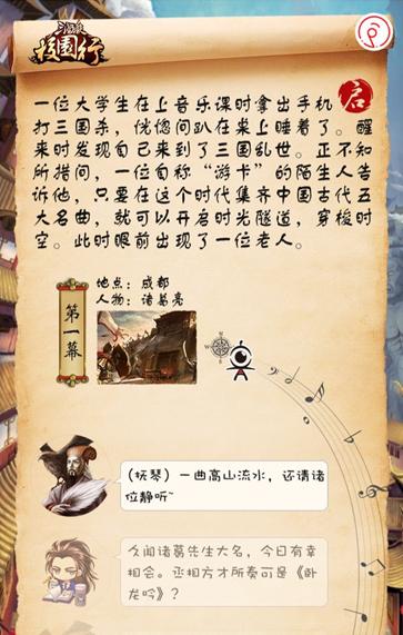 [资讯] 又来搞事了!三国杀在西安整了个超好玩的嘉年华!