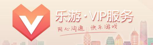 """[活动] 乐游邀您一同""""穿乐""""杭州"""