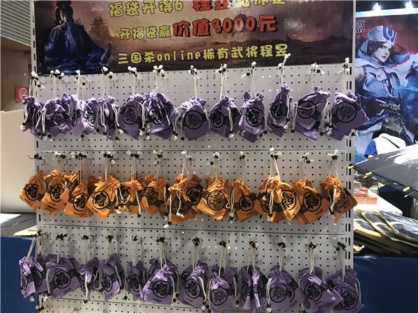 [资讯] 重庆广州双城会  《三国杀》展会闪耀国庆