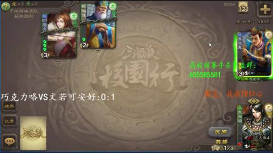 [比赛] 血战2V2,龙虎斗津门!
