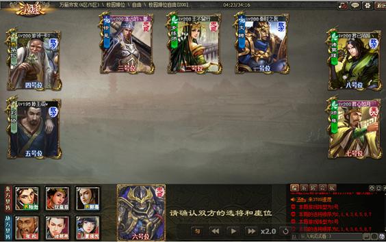 [比赛] 4V4天津站线上完美收官 MYD、蘑菇携手晋级