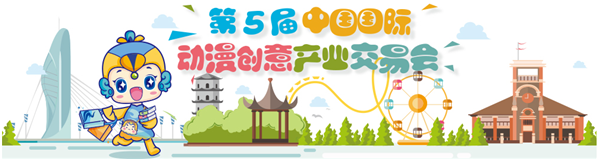 [资讯] 来安徽芜湖和《三国杀》约会吧