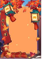[活动] 2月9日-22日春节活动 狗年GoGoGo!