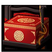 [活动] 第十七期一元武将礼盒限时上架!