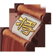 [活动] 第十六期一元武将礼盒限时上架!