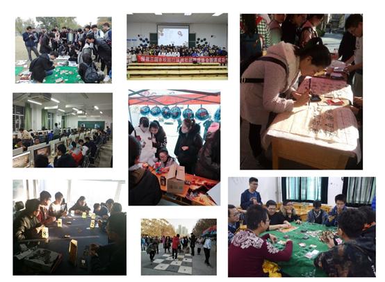[资讯] 新学年新狂欢  校园行官网焕新上线