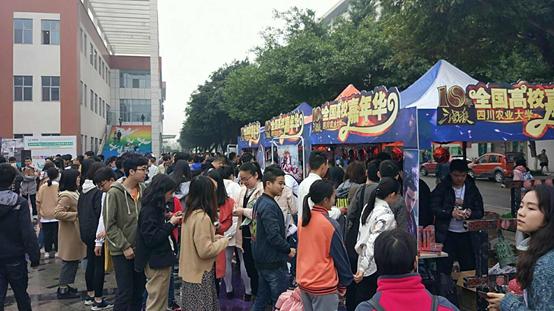 [校园行] 高校嘉年华——四川&河北回顾,下一站山东!