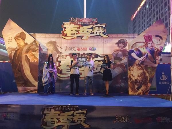 [资讯] 国战玩家究极福音,参赛赢取最高万元奖金!