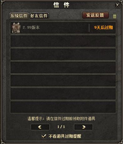 [公告] 2.99版本更新公告 决战虎牢模式升级来袭!