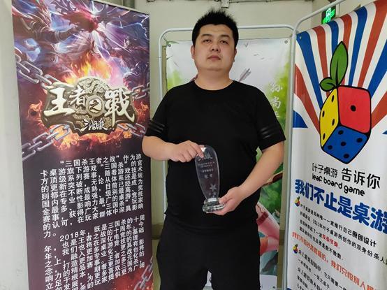 [资讯] 王战郑州公开赛落幕  本周末大连烽火再燃