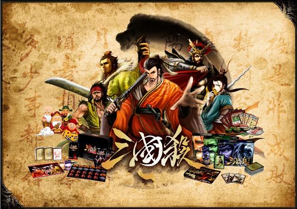 """[资讯] """"三国杀""""惊艳亮相中国文化用品商品交易会"""
