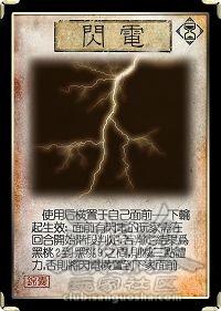 [OL][萌新引导]三国杀小技巧系列之锦囊牌篇