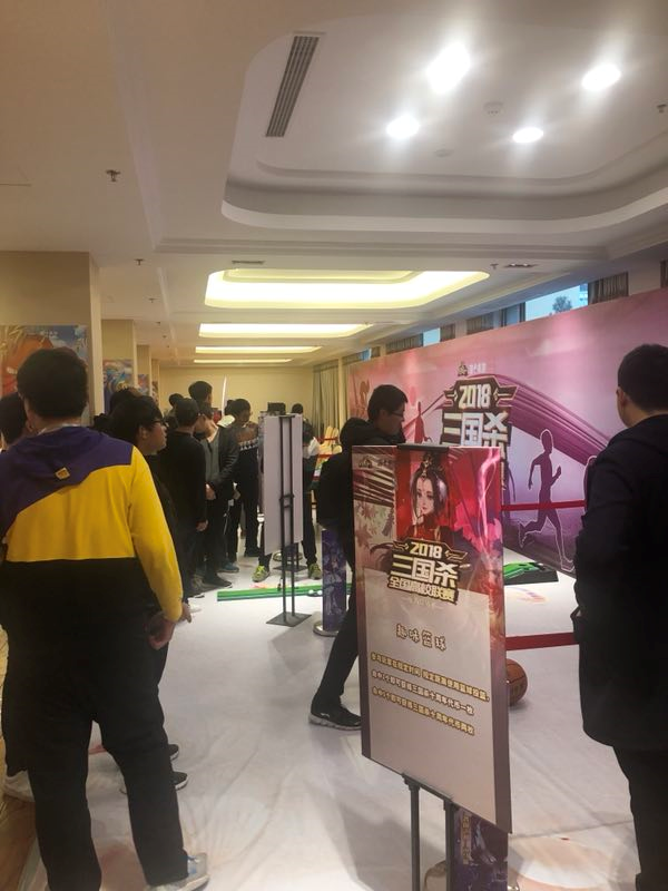 [OL][资讯] 高校联赛青岛站落幕 三国杀运动会风采逼人